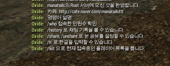 rust_2014-01-15_20-33-20-15